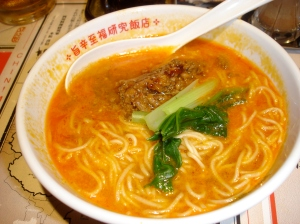 ramen i a spicy broth