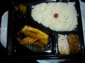 bento box with mackerel