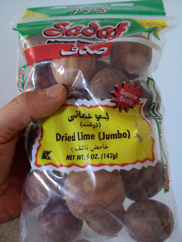 Omani limes