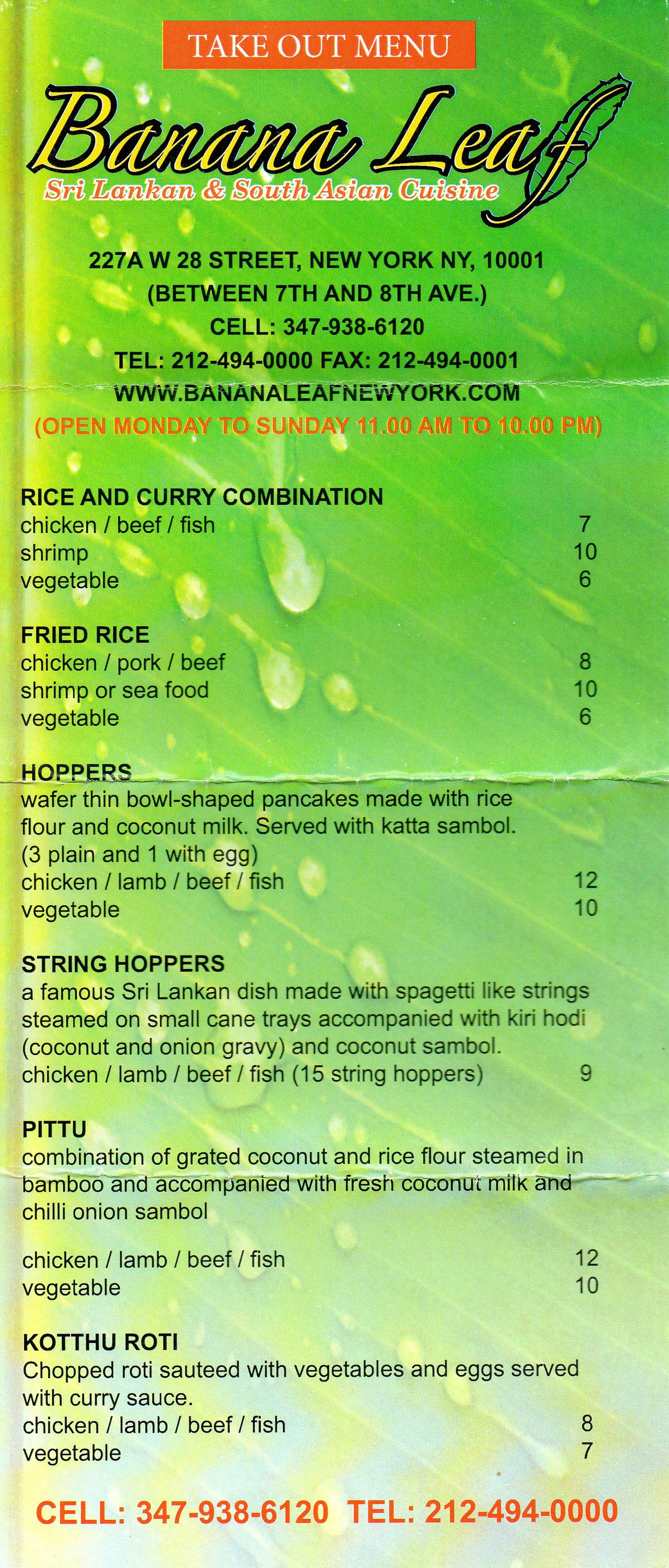 Just Like Home Toy Restaurant Menu : Banana leaf a sri lankan oasis on manhattan s west side