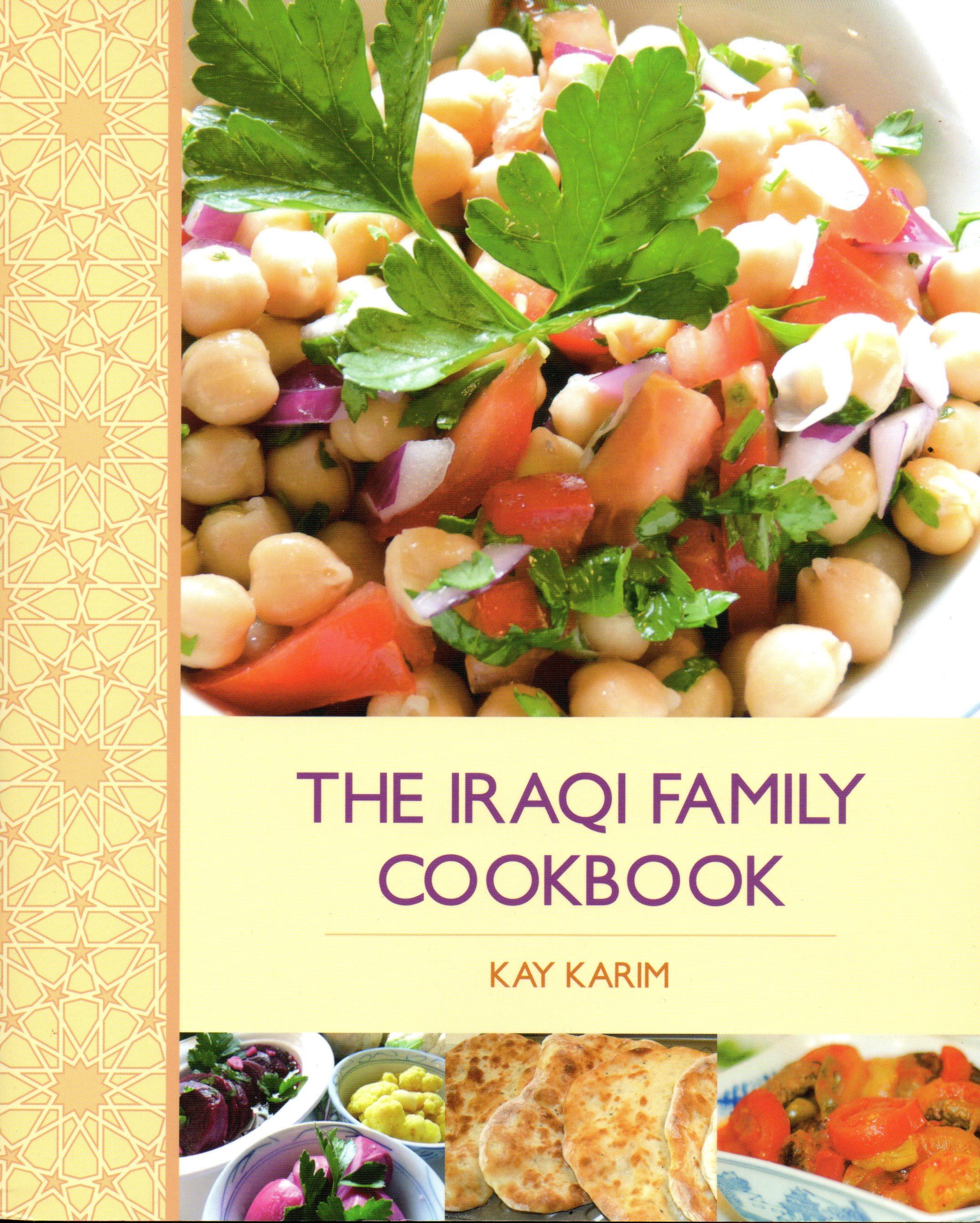 Pan asian fish filets in herb sauce samak bil khalta iraq advertisements forumfinder Images