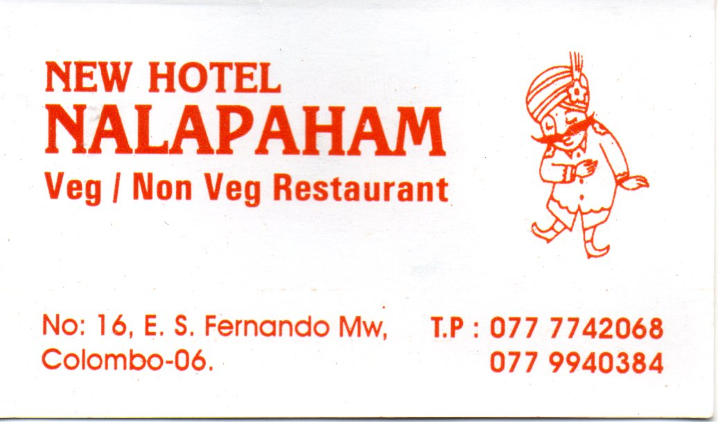 Nalapaham006
