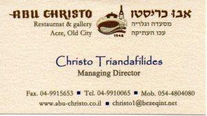 Abu Christo011