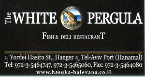 White Pergula009