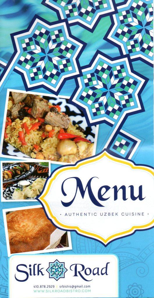 Silk Road menu025